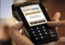 SafraPay zera antecipação para vendas no crédito à vista