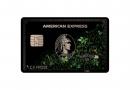 AmEx Centurion Card recebe facelift com desenhos dos artistas Koolhaas e Wiley